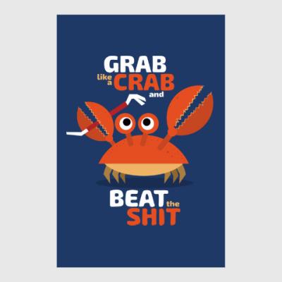 Постер Grab like a crab