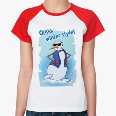 Женская футболка реглан Winter Style: танцуем Gangnam Style и не паримся!