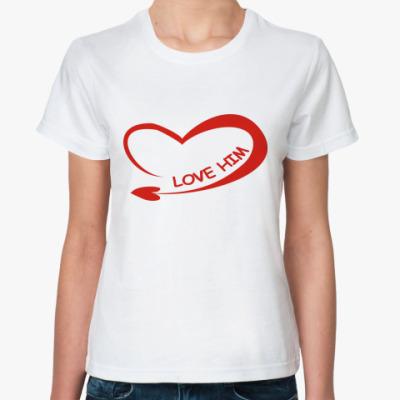 Классическая футболка Люблю его