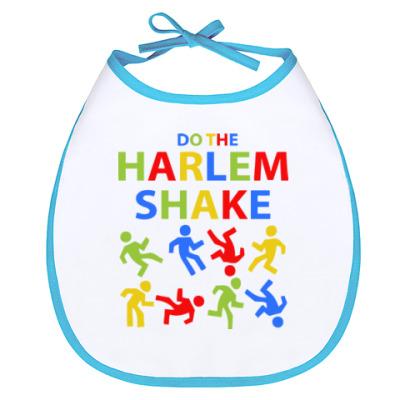 Слюнявчик Harlem Shake