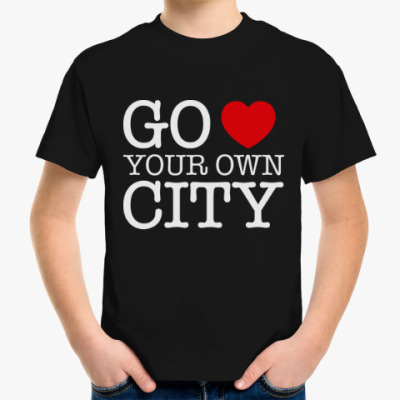 Детская футболка Love your own city