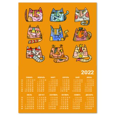 Календарь  Коты