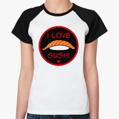 Женская футболка реглан Я люблю суши