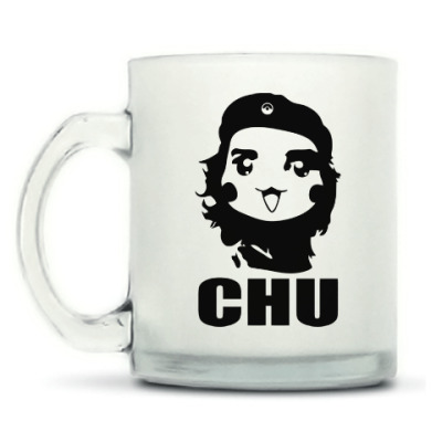 Кружка матовая Чу Гевара