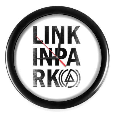 Настенные часы Linkin Park