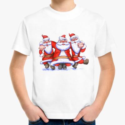 Детская футболка Деды Морозы