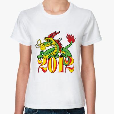 Классическая футболка Дракон 2012
