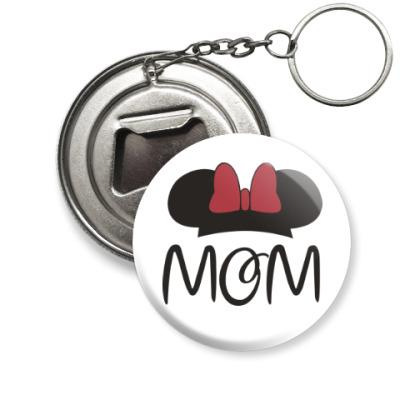 Брелок-открывашка Mom