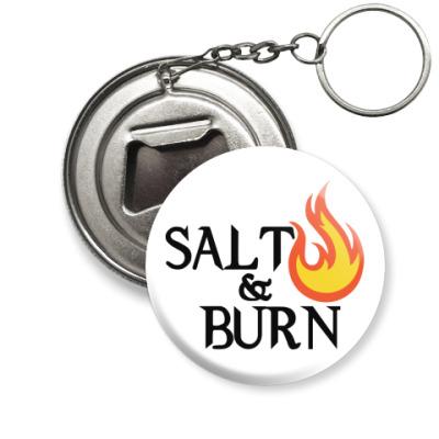 Брелок-открывашка Salt & Burn