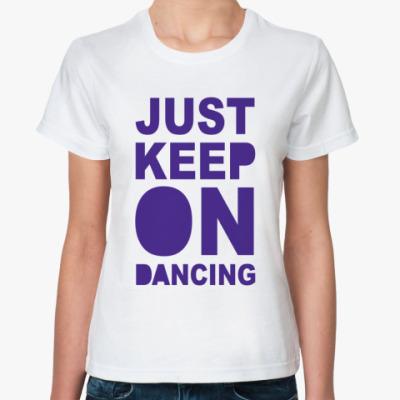 Классическая футболка Just Keep On Dancing