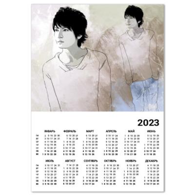 Календарь  A2  Тома
