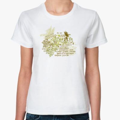 Классическая футболка Per amore