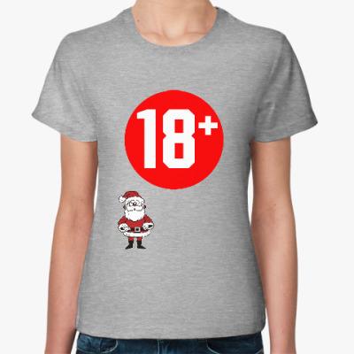 Женская футболка Новый год 18+