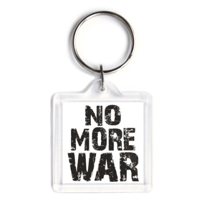 Брелок Нет войне