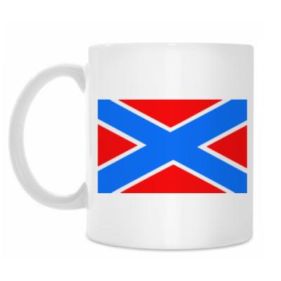 Кружка Флаг Новороссии