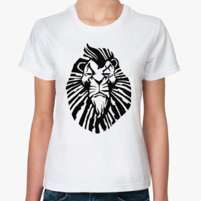 Классическая футболка Важный лев