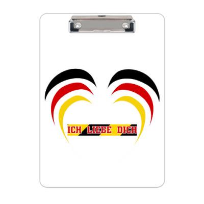 Я люблю тебя по-немецки