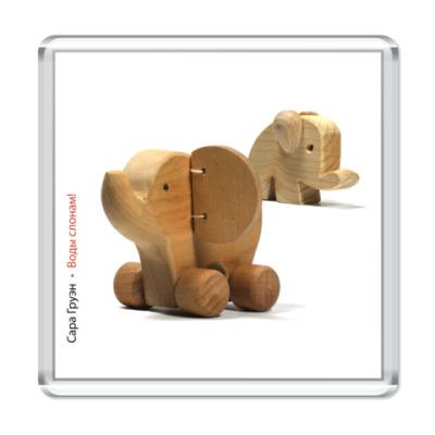 Магнит  Воды слонам!