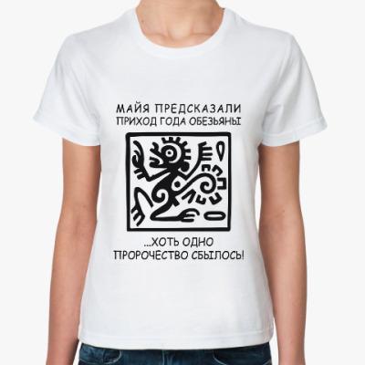 Классическая футболка 2016 год майя