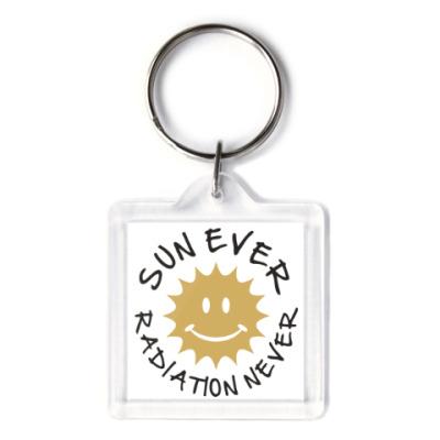 Солнце всегда