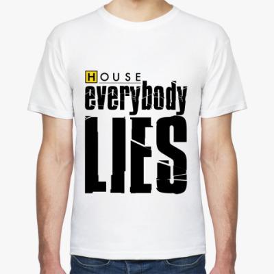Футболка Everybody Lies