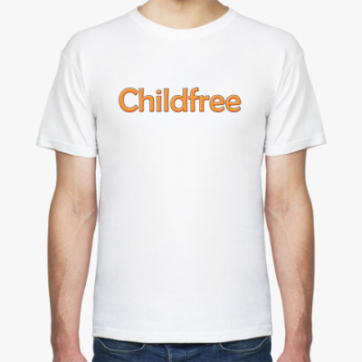 Футболка  Childfree
