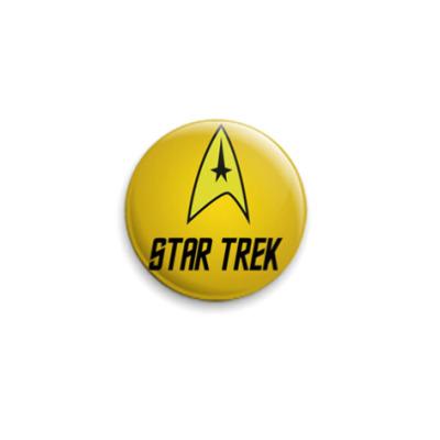 Значок 25мм Star Trek logo (STR31)