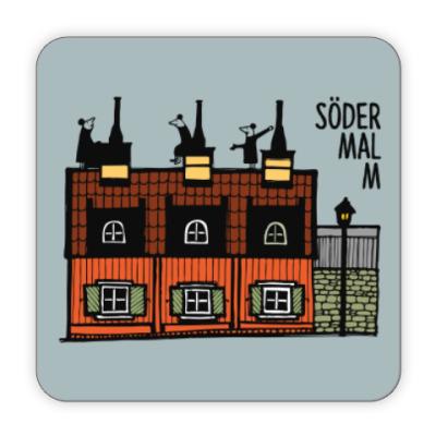 Костер (подставка под кружку) Sodermalm