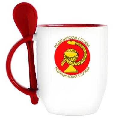 Кружка с ложкой С эмблемой медицинской службы