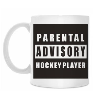 Кружка Parental advisor