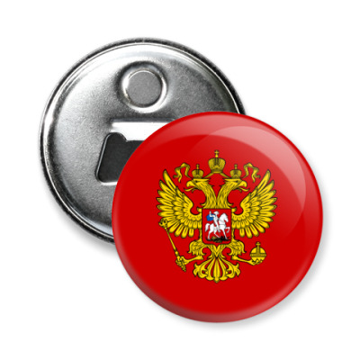 Магнит-открывашка Герб России