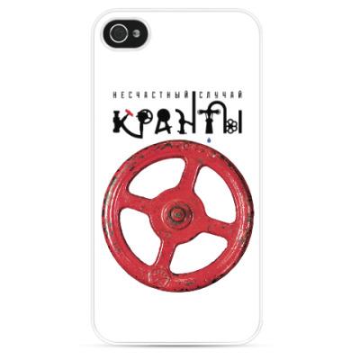 Чехол для iPhone Несчастный Случай (iPhone 4/4S)