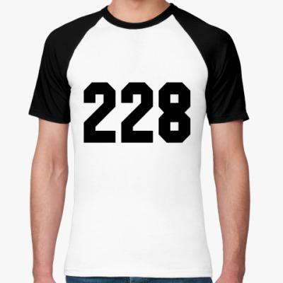 Футболка реглан 228
