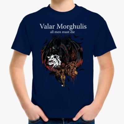Детская футболка Valar Morghulis Игра престолов