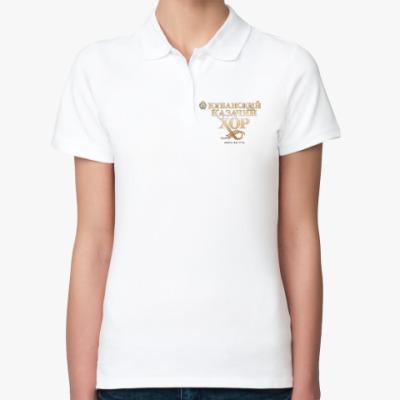 Женская рубашка поло Кубанский Казачий Хор