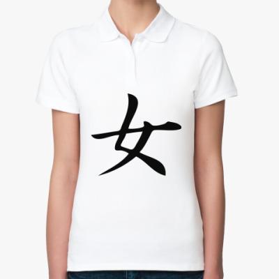 Женская рубашка поло Фен-шуй