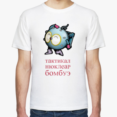Футболка Бомбуэ!