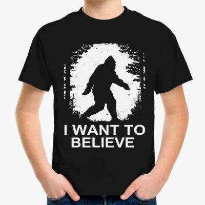 Детская футболка I Want To Believe