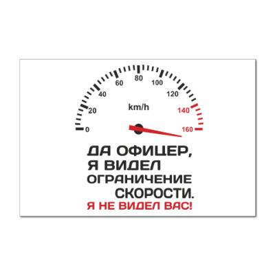 Наклейка (стикер) Ограничение