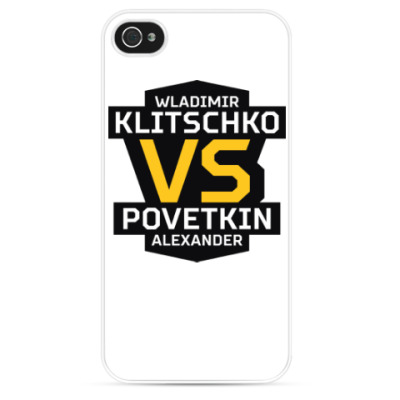 Чехол для iPhone Кличко-Поветкин (iPhone 4/4S)