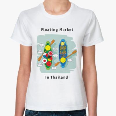 Классическая футболка Плавучий рынок: пусть Таиланд всегда будет с вами!