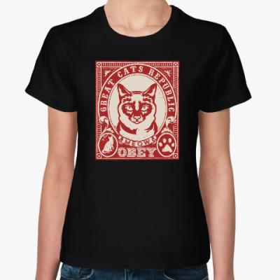 Женская футболка Подчиняйся коту! Подчинись!!!