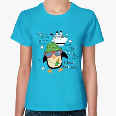 Женская футболка В самый раз для любителей путешествий!