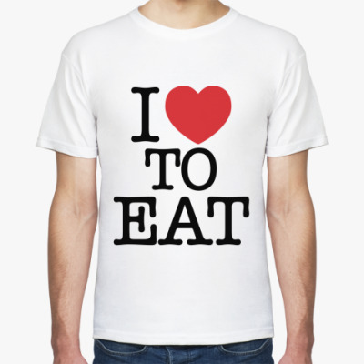Футболка I love to eat