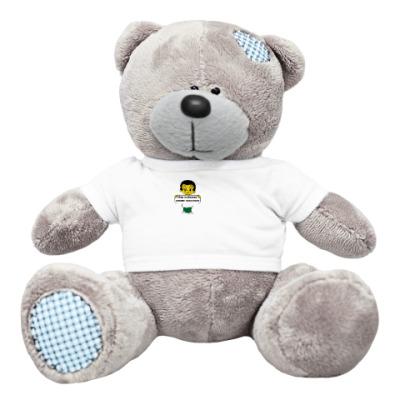 Плюшевый мишка Тедди Моя любимая самая красивая