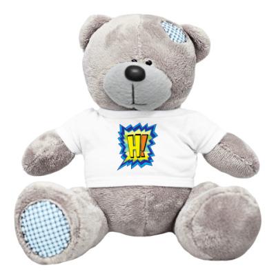 Плюшевый мишка Тедди HADOUKEN!