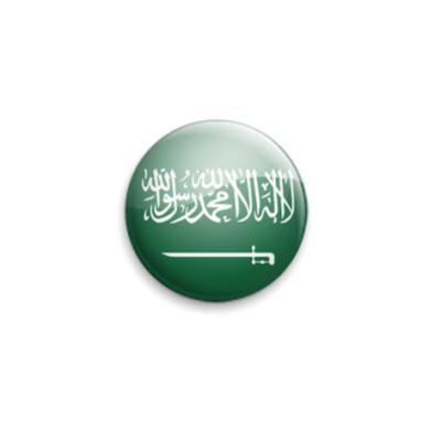 Значок 25мм Saudi-Arabia