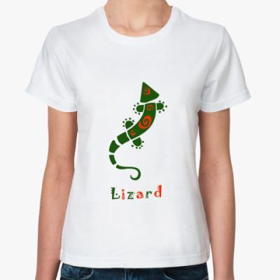 Классическая футболка  Lizard