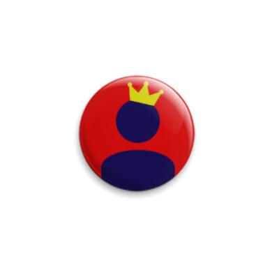 Значок 25мм Я — Король