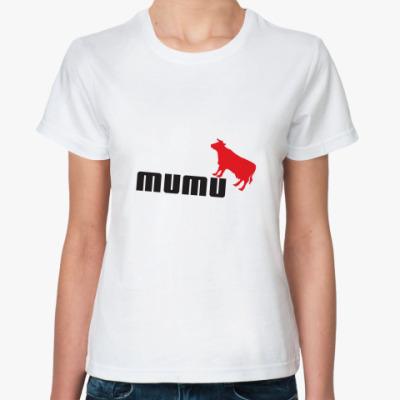 Классическая футболка Му-Му